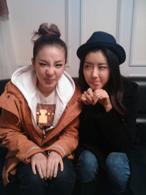 Me2day: Dara with Park Han Byul!