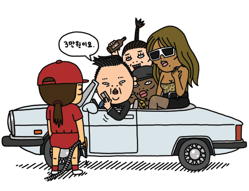 Yg Cartoon