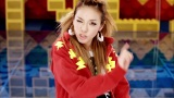 2NE1 - Don't Stop The Music by Fiore (Yamaha CF ver.) 03950