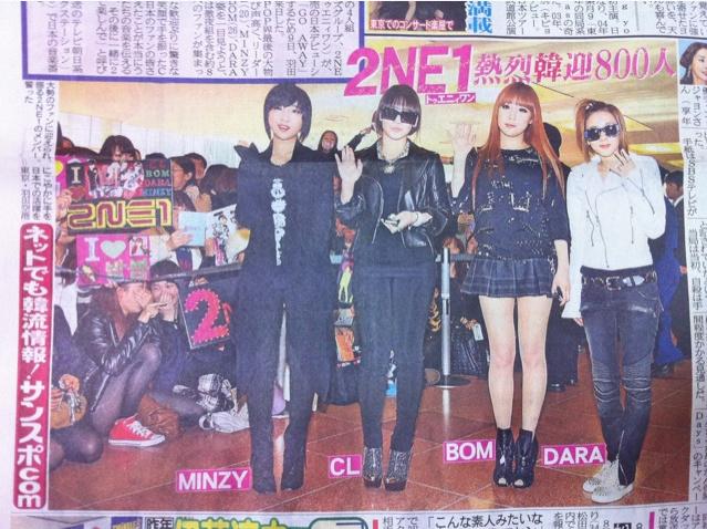 [Promo] Photo officiel pour les débuts japonais 2nu68a9