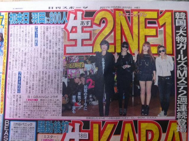 [Promo] Photo officiel pour les débuts japonais 34xeyif