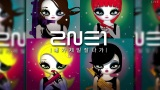 2NE1 - I AM THE BEST (Jun 26. 2011)‏ 00325
