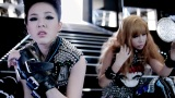 [KPOP7.com] [MV] 2NE1 - I Am The Best (HD 1080p Youtube) 04562