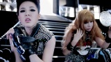[KPOP7.com] [MV] 2NE1 - I Am The Best (HD 1080p Youtube) 04563