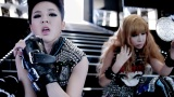 [KPOP7.com] [MV] 2NE1 - I Am The Best (HD 1080p Youtube) 04564