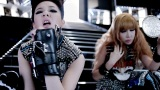 [KPOP7.com] [MV] 2NE1 - I Am The Best (HD 1080p Youtube) 04569