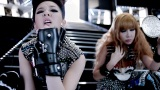 [KPOP7.com] [MV] 2NE1 - I Am The Best (HD 1080p Youtube) 04571