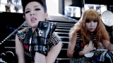 [KPOP7.com] [MV] 2NE1 - I Am The Best (HD 1080p Youtube) 04579