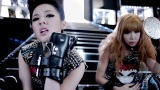 [KPOP7.com] [MV] 2NE1 - I Am The Best (HD 1080p Youtube) 04586