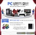 110610_PC_best_03