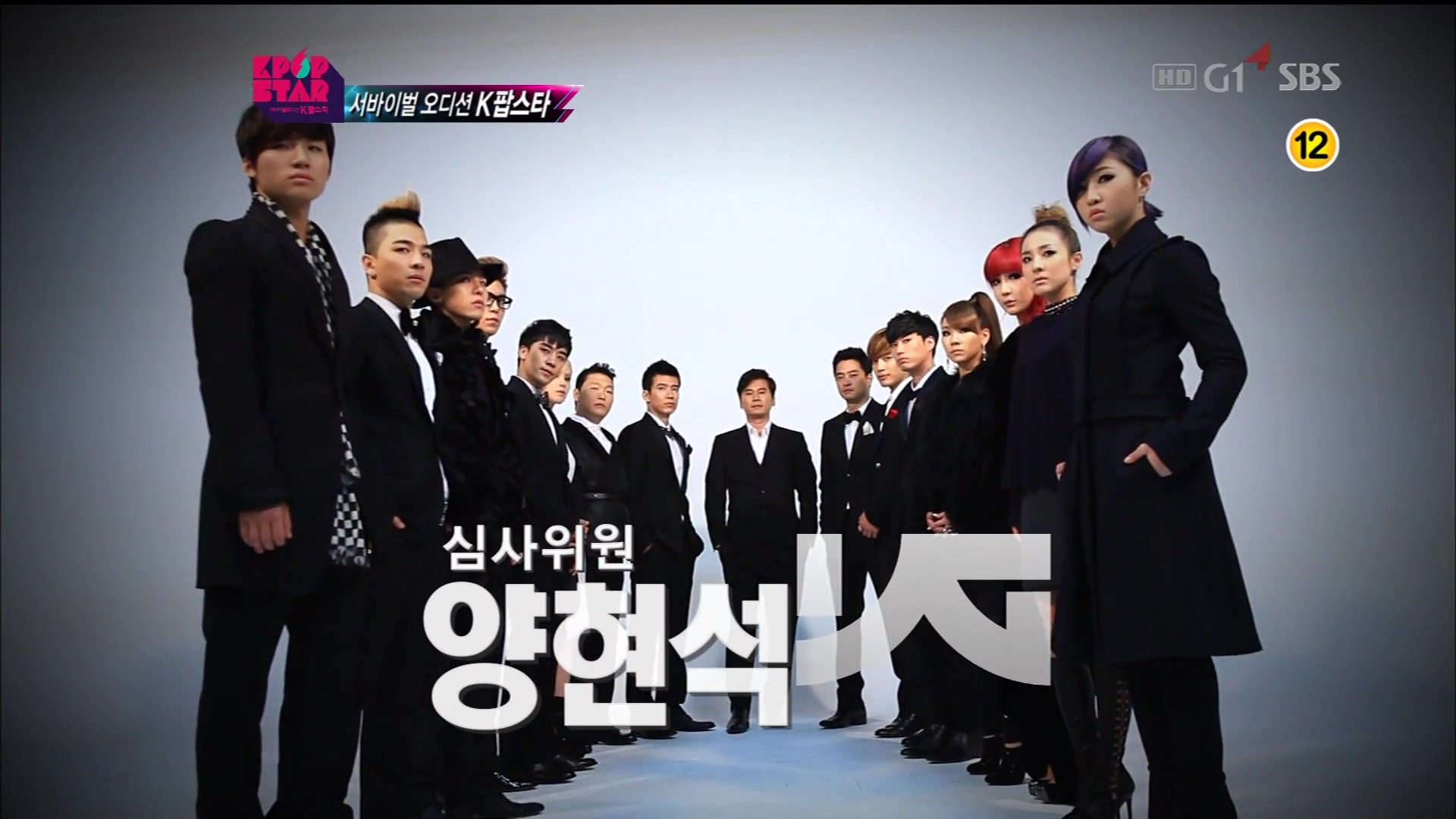 Video/Screencaps: YG Family for SBS K-POP Star