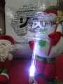 YG Family Lightstick