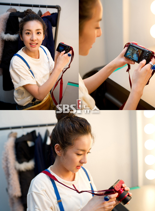 Dara park dating ban