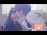 산다라와 샤이니의 키스노트! 로맨스 판타지 웹드라마 예고편 공개~ 0310