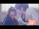 산다라와 샤이니의 키스노트! 로맨스 판타지 웹드라마 예고편 공개~ 0282