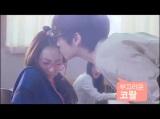 산다라와 샤이니의 키스노트! 로맨스 판타지 웹드라마 예고편 공개~ 0297