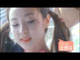 산다라와 샤이니의 키스노트! 로맨스 판타지 웹드라마 예고편 공개~ 0343