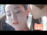 산다라와 샤이니의 키스노트! 로맨스 판타지 웹드라마 예고편 공개~ 0366