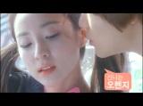 산다라와 샤이니의 키스노트! 로맨스 판타지 웹드라마 예고편 공개~ 0371