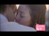 산다라와 샤이니의 키스노트! 로맨스 판타지 웹드라마 예고편 공개~ 0391