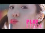 산다라와 샤이니의 키스노트! 로맨스 판타지 웹드라마 예고편 공개~ 0860