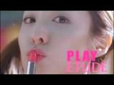 산다라와 샤이니의 키스노트! 로맨스 판타지 웹드라마 예고편 공개~ 0864