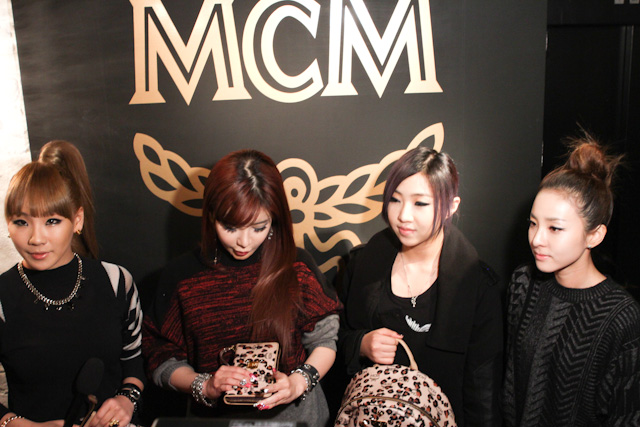 http://ohdara.files.wordpress.com/2012/02/mcm-loveless-2ne1_040-thumb-640xauto-84236.jpg