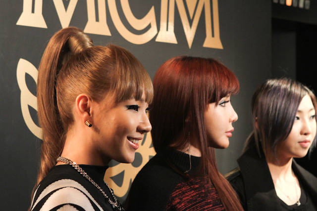http://ohdara.files.wordpress.com/2012/02/mcm-loveless-2ne1_045-thumb-640xauto-84239-copy.jpg