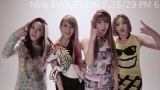 2NE1 - NEW EVOLUTION 1st WORLD TOUR is Coming! (KOR) 0247