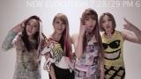 2NE1 - NEW EVOLUTION 1st WORLD TOUR is Coming! (KOR) 0247