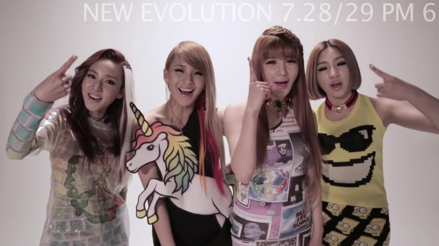 2NE1 - NEW EVOLUTION 1st WORLD TOUR is Coming! (KOR) 0252