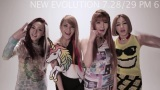 2NE1 - NEW EVOLUTION 1st WORLD TOUR is Coming! (KOR) 0255