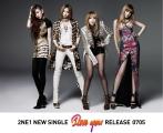 2ne1_i_love_you_release