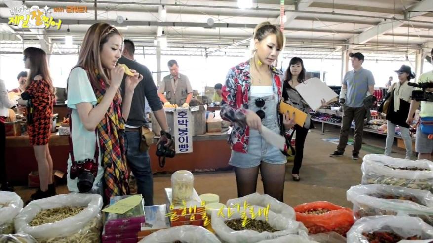 [Nikon] Photo Movie Vol.3 내가 제일 잘 찍어 with 2NE1 -- 2NE1 in Jeju 02926