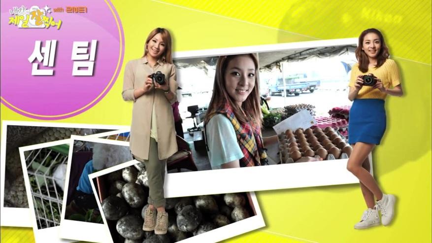 [Nikon] Photo Movie Vol.3 내가 제일 잘 찍어 with 2NE1 -- 2NE1 in Jeju 08455