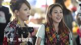 [Nikon] Photo Movie Vol.3 내가 제일 잘 찍어 with 2NE1 -- 2NE1 in Jeju 09763