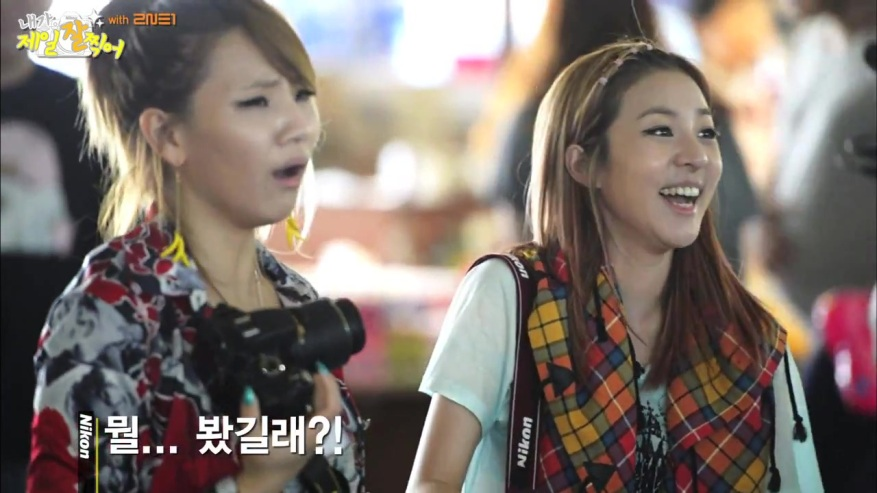 [Nikon] Photo Movie Vol.3 내가 제일 잘 찍어 with 2NE1 -- 2NE1 in Jeju 09767