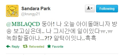 Twitter: *UPDATED* [DARA-THUNDER] Cute Dara noona tweets about Dadoong and late Thunder replies~