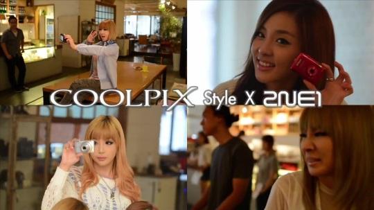 [Nikon] 2NE1의 COOLPIX 광고 촬영 현장 Making 0088