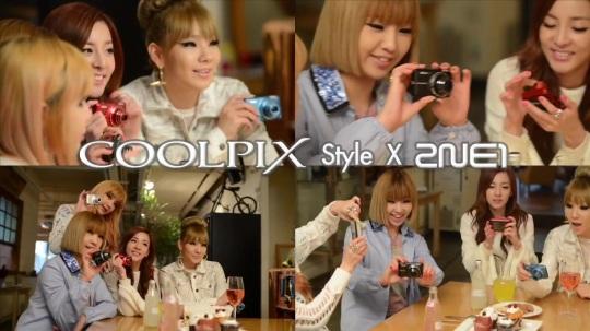 [Nikon] 2NE1의 COOLPIX 광고 촬영 현장 Making 0141