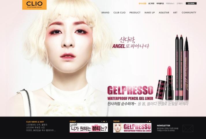 angelwebsite