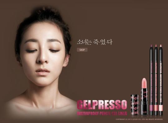 CLio Gelpresso 2