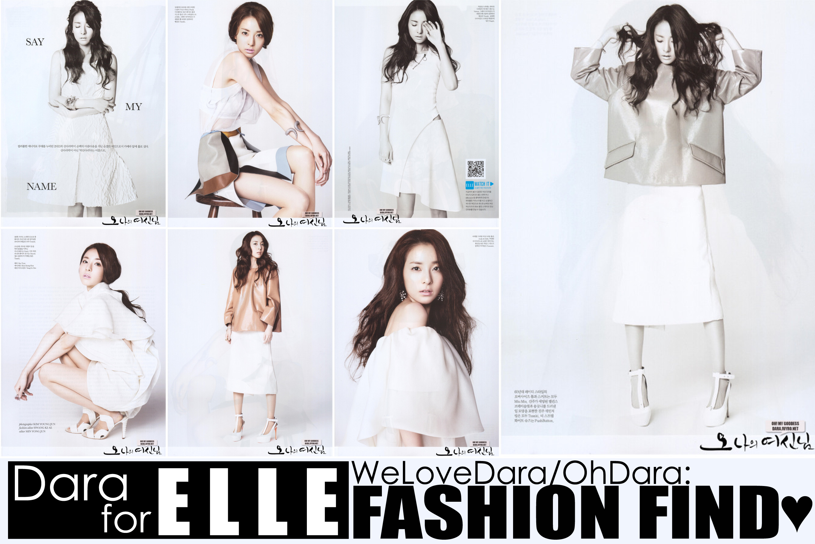 Dara for elle for Elle subscription change address