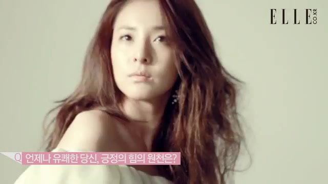 Sandara park say my name elle korea photo shoot 1413 for Elle subscription change address