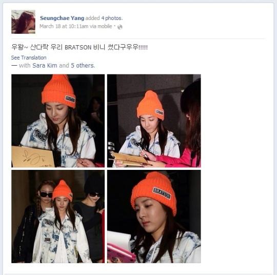 Seungchae