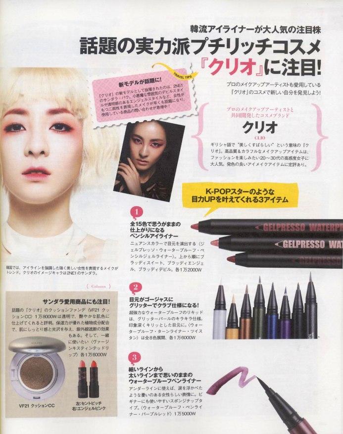 SeoulMagazine_May