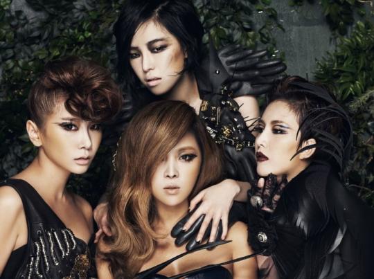 Brown Eyed Girls |