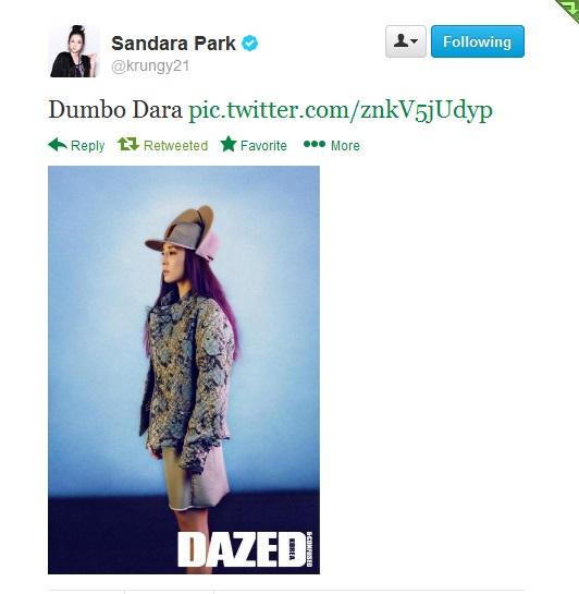 DaraDazed3