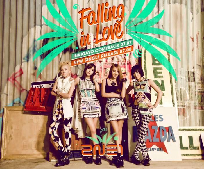 2NE1-–-'FALLING-IN-LOVE'-COMEBACK-TEASER
