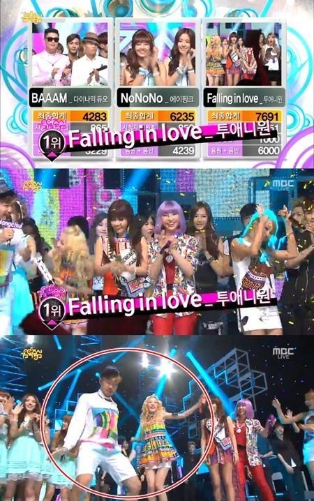 2NE1-음중서-1위…노홍철과-저질-댄스-세리머니-폭소